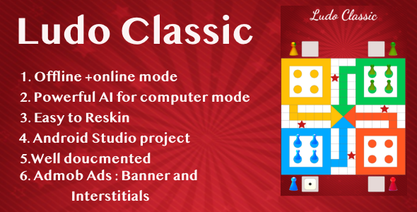 Ludo Classic – Admob + Android Studio (Nulled) [Latest Version] thumbnail