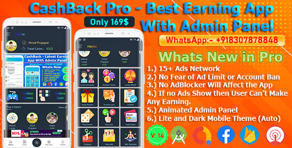 CashBack Pro – The Best Earning App Code (Nulled) [Latest Version] thumbnail